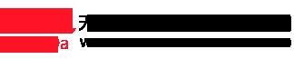 不锈钢冷弯雷竞技|官方网站